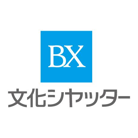 文化シヤッター株式会社 - Powered by IPROS