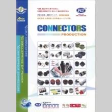 日本制禦機器株式会社『CONNECTORS総合カタログ』 | 日本制禦機器 ...